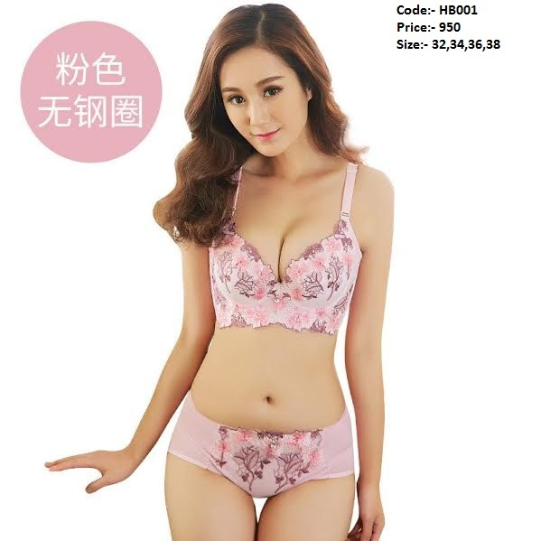 Online Bra Panty Shop in BD 412399eb5
