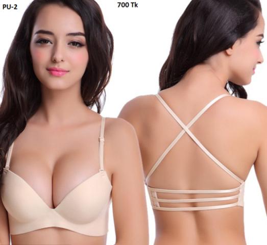 5d83c79838 Girls Seamless bra Sexy Women Online BD
